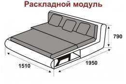 "Модуль ""Кормак"" диван раскладной"
